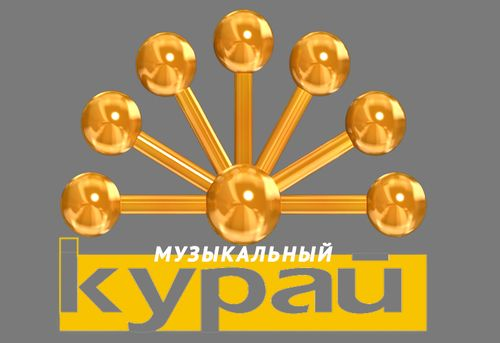 http://hctoros.ru/up/news/article/2012-2013/kuray_logo_new.jpg